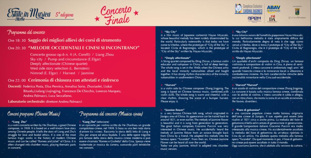 2019 EiM RAGONESI concerto interno 1024x520 - Concerto Finale Sabato 20 luglio - Estate in Musica Viterbo 5a edizione - ingresso libero